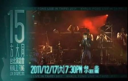 2011方大同台北演唱會-3.JPG
