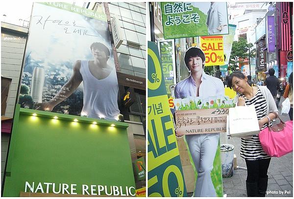 韓國首爾Day4-8.jpg