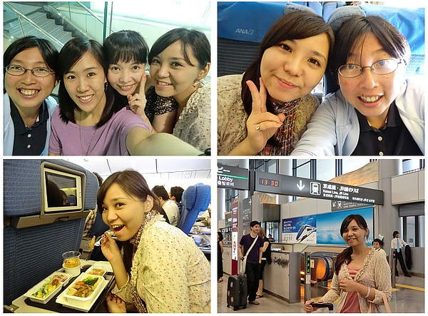2010.09東京-03.jpg
