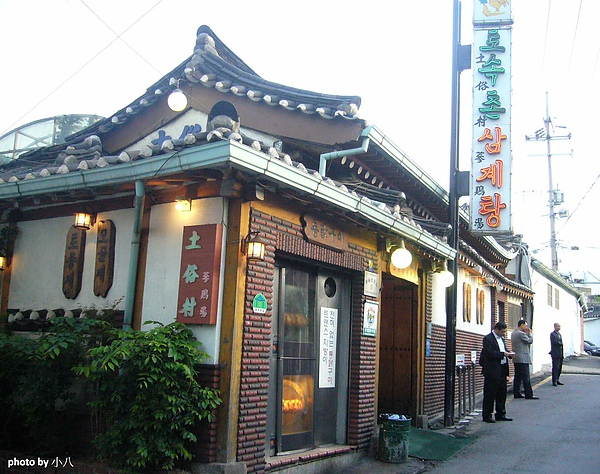 韓國烤肉+土俗村人蔘雞-10.jpg