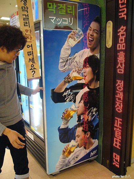 韓國首爾Day4-11.jpg
