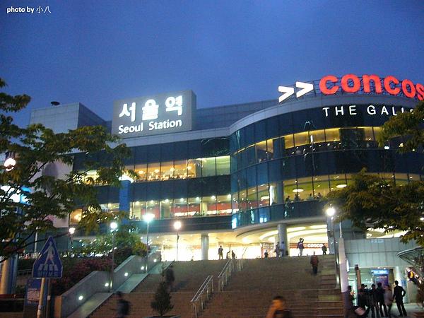 韓國首爾Day4-16.jpg