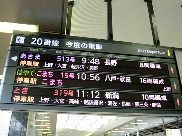 輕井澤01.jpg