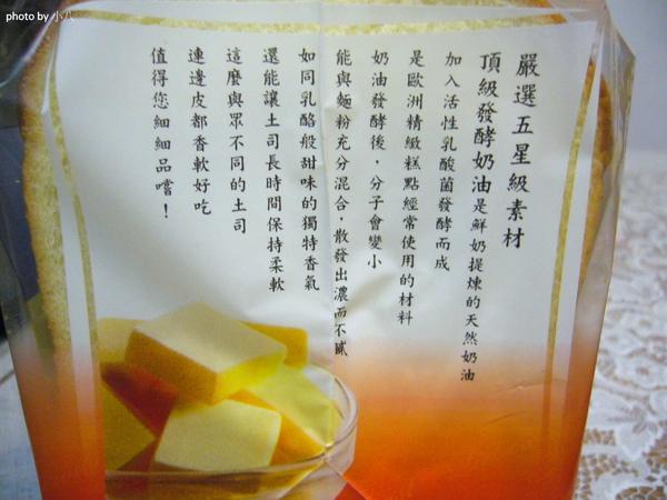 統一-湯種土司05.jpg