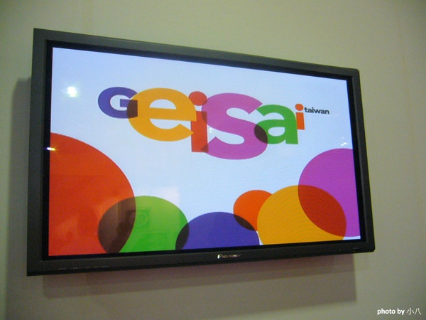 Geisai-01.jpg