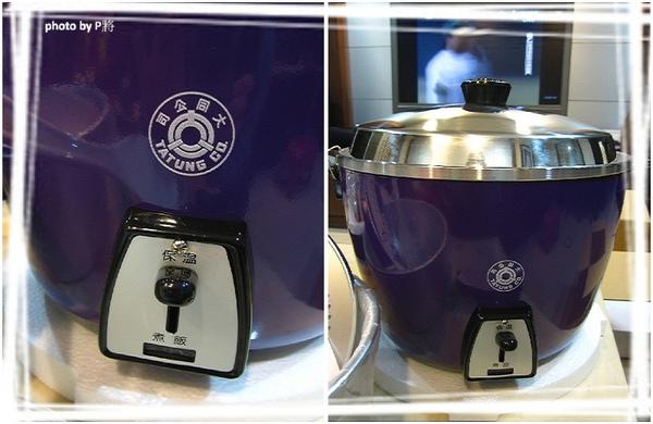 紫色大同電鍋-05.jpg