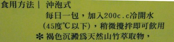 健固金華-3.jpg