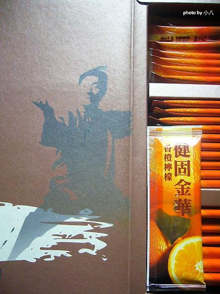 健固金華-4.jpg