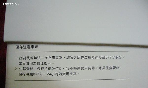 可朵-夏洛特10.jpg