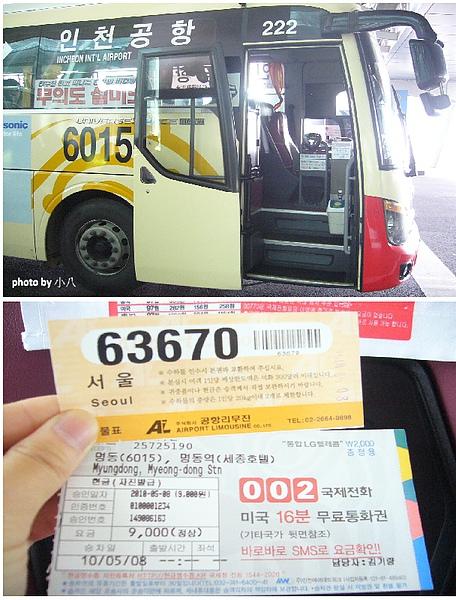韓國首爾Day1-04.jpg