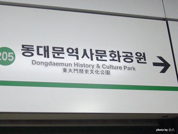 韓國首爾Day1-05.jpg