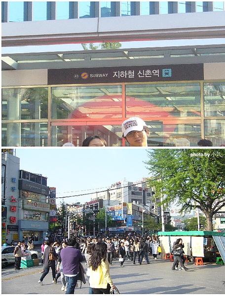 韓國首爾Day1-07.jpg