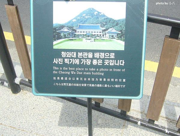 韓國首爾Day2-4-1.jpg