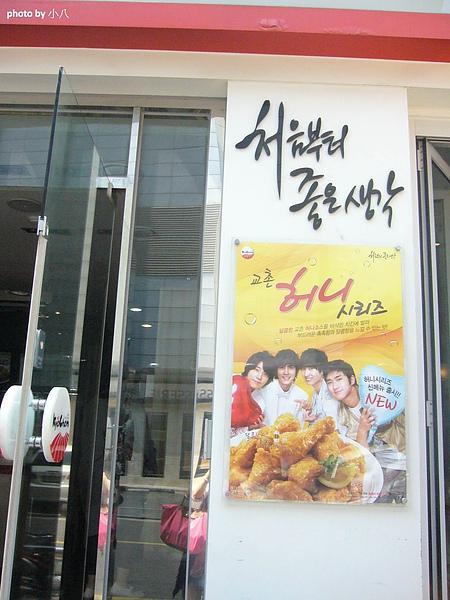 韓國首爾Day2-5.jpg