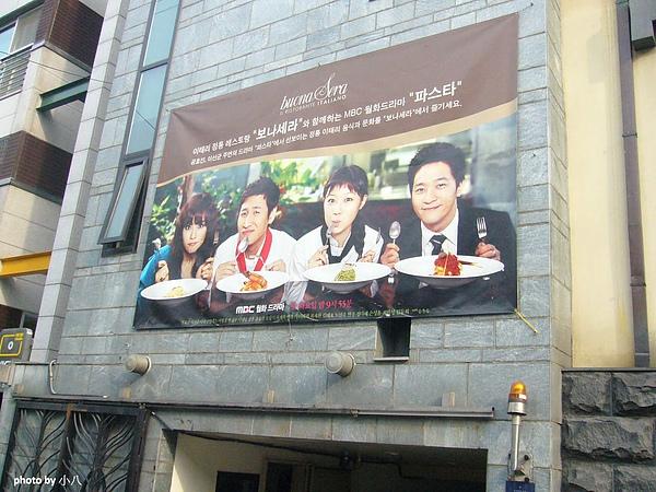 韓國首爾Day2-9.jpg