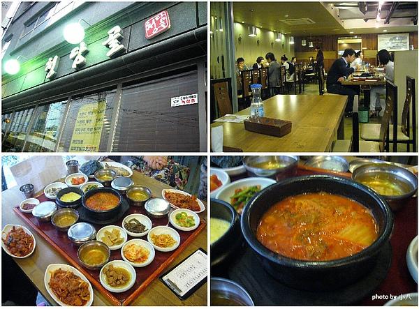 韓國首爾Day2-12.jpg