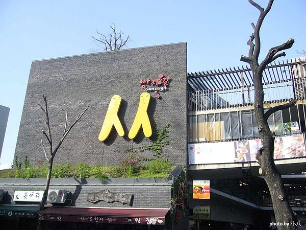 韓國首爾Day3-12.jpg