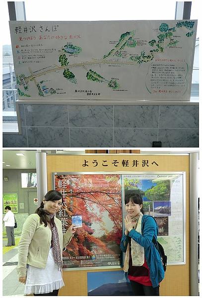 輕井澤06.jpg