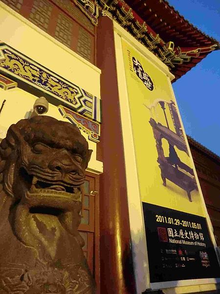 大清盛世「瀋陽故宮文物展」-25.jpg