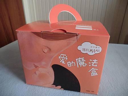 瑪利亞基金會愛的魔法盒-13.jpg