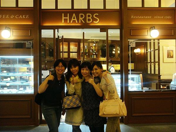 2010.09東京-19.jpg
