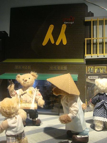 首爾泰迪熊博物館(下)-01.jpg