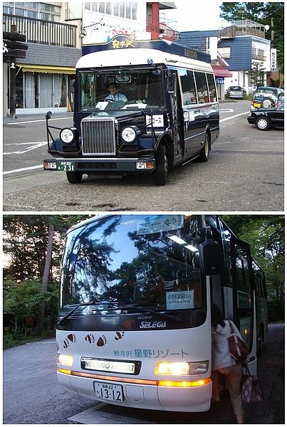 2輕井澤-34.jpg