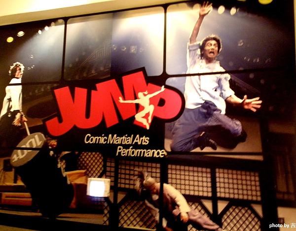 JUMP-01.jpg