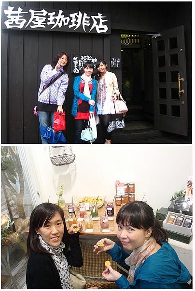 輕井澤34.jpg