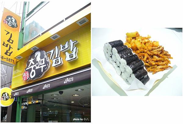 韓國首爾Day4-7.jpg