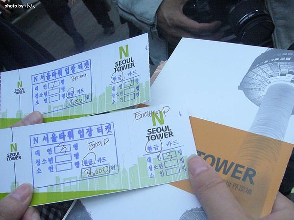 韓國首爾Day5-12.jpg