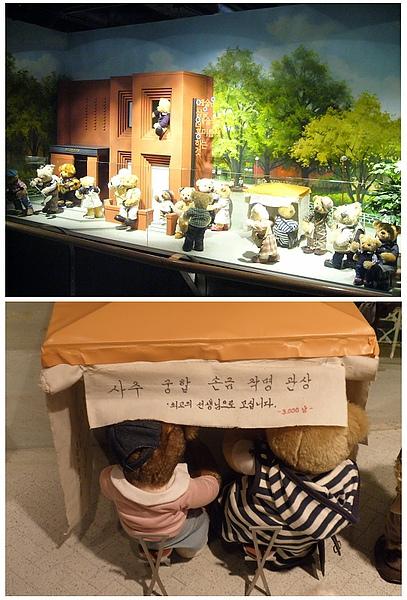 首爾泰迪熊博物館(下)-06.jpg