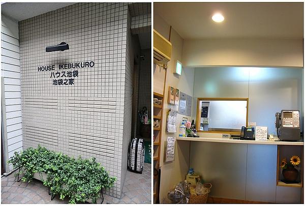 2010.09東京-07-1.jpg