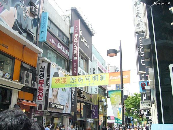 韓國首爾Day4-4.jpg