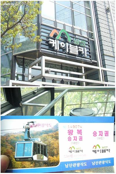 韓國首爾Day5-3.jpg
