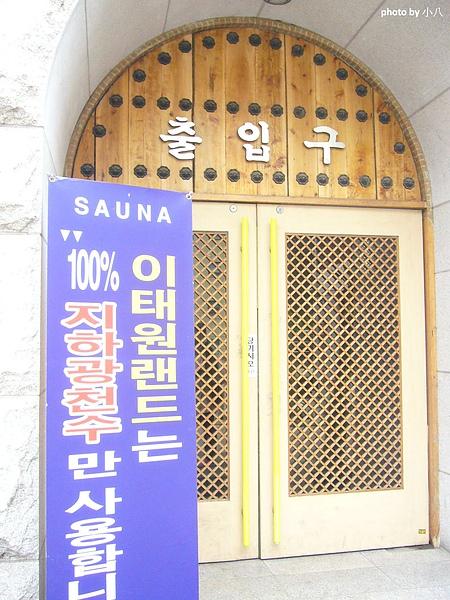 韓國首爾Day4-1.jpg