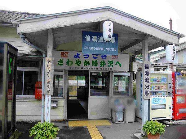 2輕井澤-01.jpg