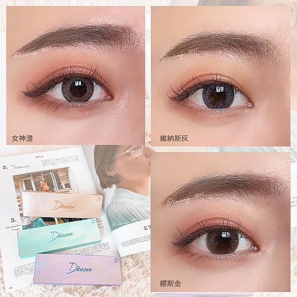 eye14-1