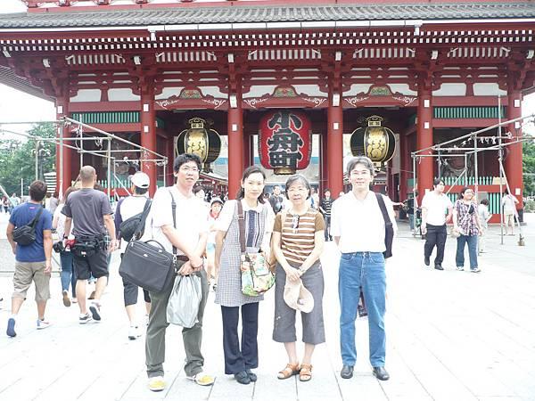 10年7月和老師到日本開會.JPG
