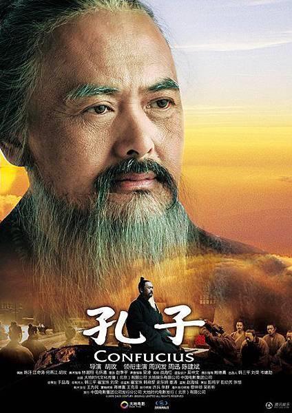 20120915-孔子:決戰春秋-網路-01