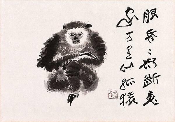 大千先生畫黑猿