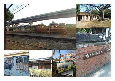 橋頭車站_圖片三.jpg