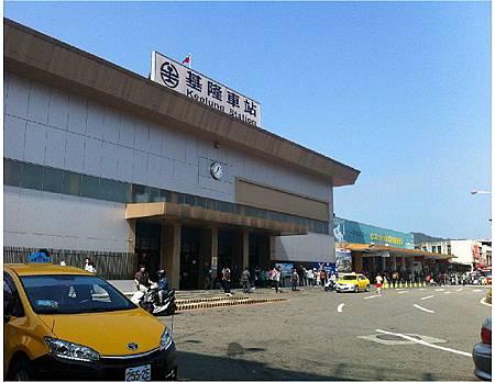 (圖一)現今基隆火車站.JPG