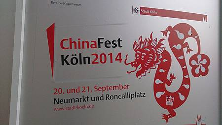 圖十一 當周末正是教堂廣場前舉辦的中國節 (Chinafest)。活動邀請中國藝術雜技、內地知名搖滾樂團等參與演出,並設立了一個360° 的攝影屋,可環視上海浦東與全上海市區。.JPG