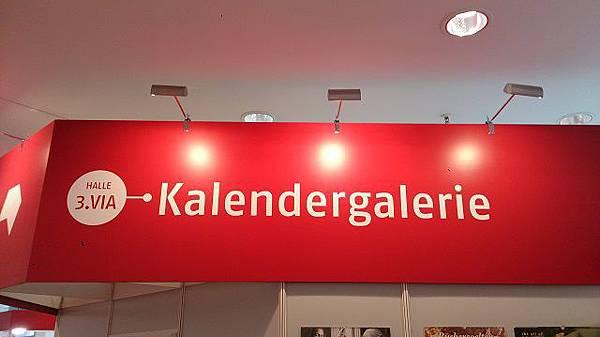 圖四 「月曆畫廊」 (Kalendergalerie).JPG