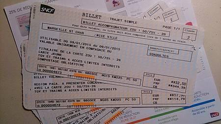 圖二: 法國國家鐵路車票.JPG