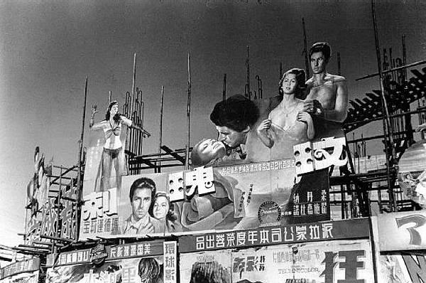 (圖一)1950年成都路上的戲院.jpg