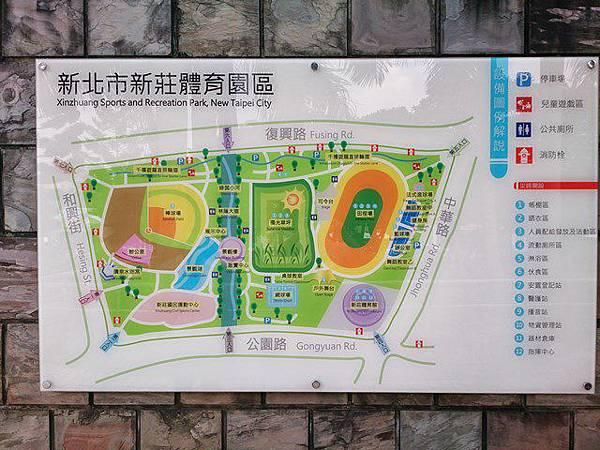 (圖一)新莊體育園區導覽圖.jpg