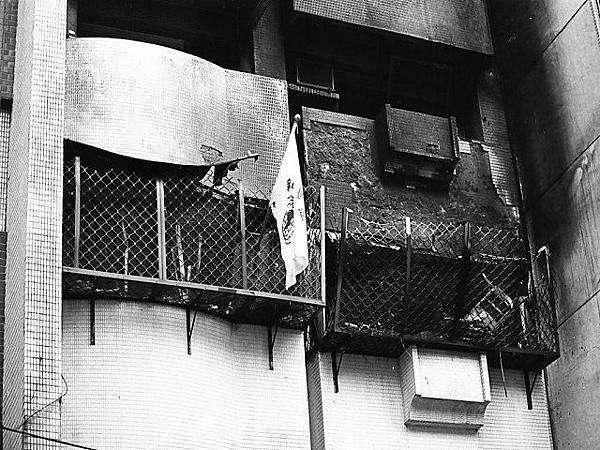 鄭南榕在自由時代雜誌社辦公室引火自焚.jpg