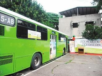 公車綠能教室.jpg
